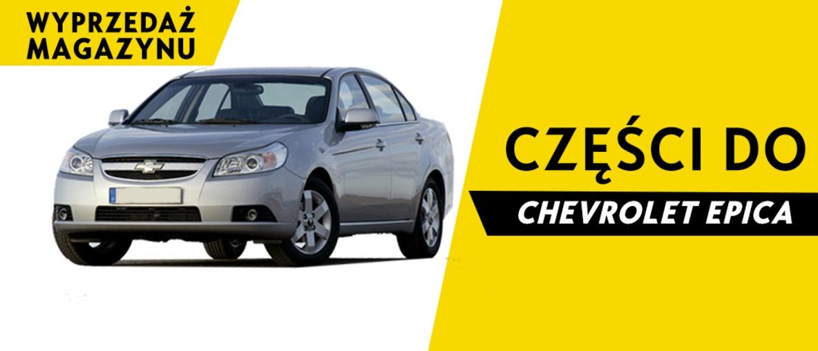 Części do Chevrolet Epica