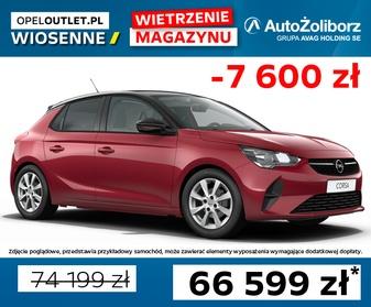 0058XE5L Opel Corsa Edition F12XHL 100KM MT6 S/S