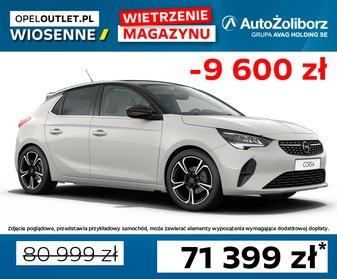 0092XCCE Opel Corsa Elegance F12XHL 100KM MT6 S/S